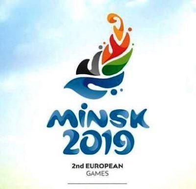 cartaz_2_eur_games_minsk_2019